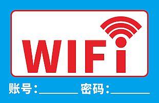 wifi海报素材