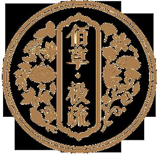 中草药元素logo