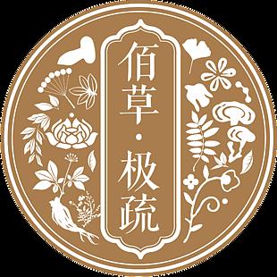 中草藥元素logo