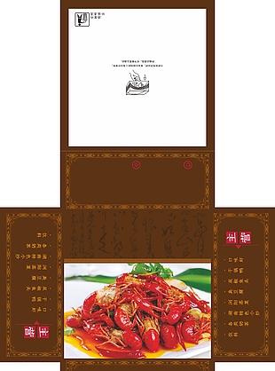 小龙虾包装设计素材
