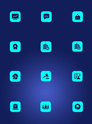 监管平台icon