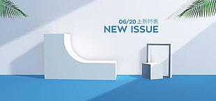 電商首頁模板新品上市立體空間