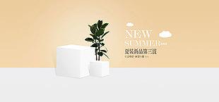 電商首頁模板立體空間夏季新品上市