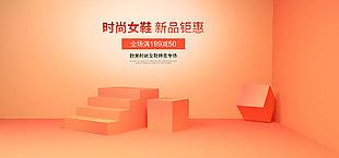 電商首頁模板立體空間鞋包通用新品鉅惠