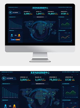 藍色炫酷背景門戶類網站微信公眾號可視化
