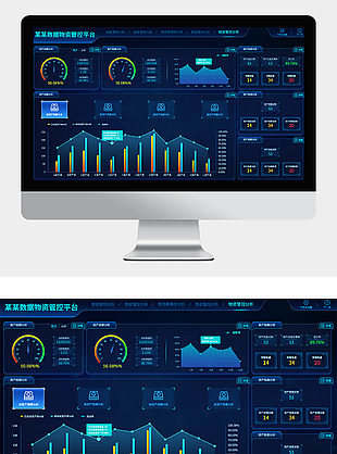 PSD数据蓝色科技大数据可视化UI网页