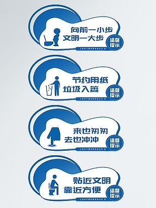 衛生間文化標識