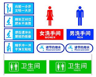 公共指示牌素材