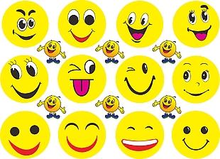 卡通笑臉矢量圖