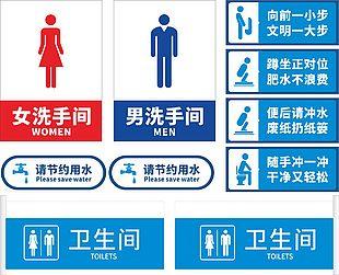 公共指示牌海報
