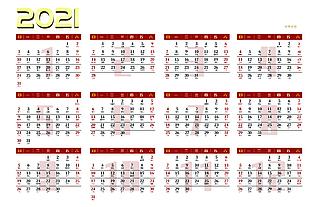 2021年历表(CMYK)