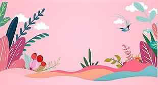 小清新海报 粉色插画