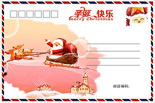 圣誕明信片素材