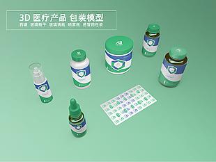 醫療產品設計藥裝包裝素材模板俯瞰圖
