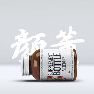 平躺瓶子品牌展示樣設計PS素材模版