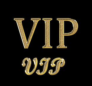 金属VIP字