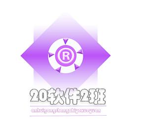 个性班级logo