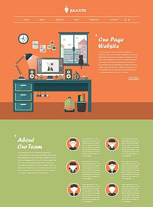 網頁設計素材