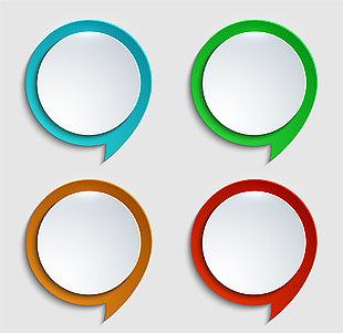 對話框矢量素材