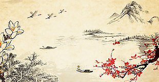 古典山水畫背景