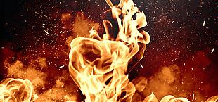 燃燒的火焰