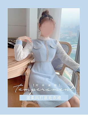 790網紅風連衣裙詳情頁模版