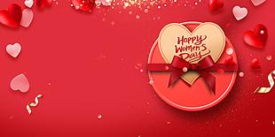 红色礼盒装饰背景图爱心元素图