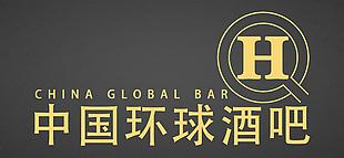 logo標志