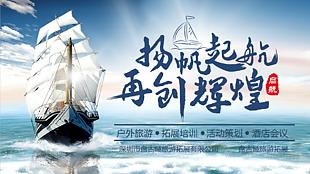 深圳市盘古域旅游拓展有限公司