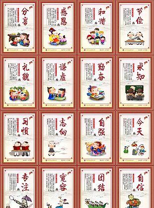 中國風展板