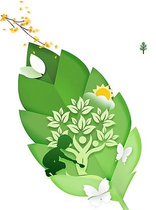 植樹節海報素材