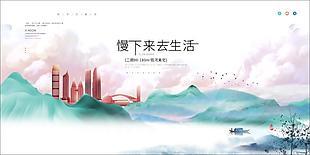 中國風房地產宣傳展板