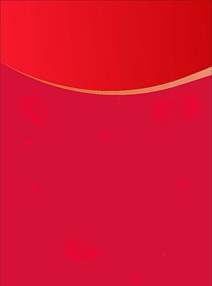 展架 紅色 喜慶