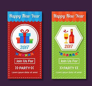 新年晚會矢量吊旗