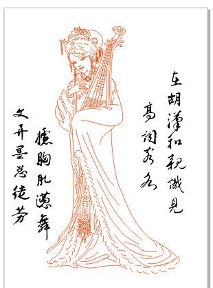 四大美女-王昭君