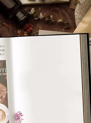 書單背景模板