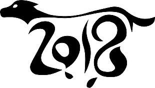 2018藝術字矢量圖