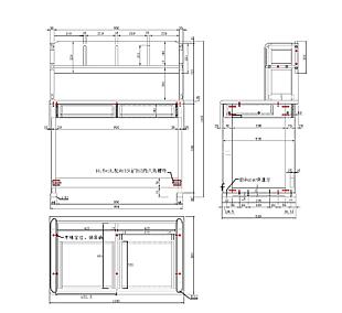 實木書桌施工圖