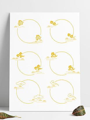 中式中國風傳統云紋祥云圓形邊框
