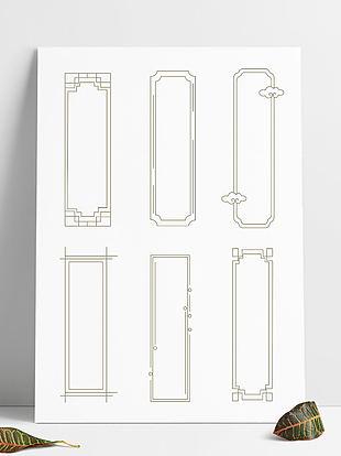 中国风中式边框古典边框纹理矢量素材