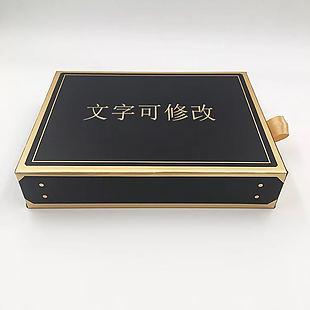 黑色金色包装盒礼品盒包装样机