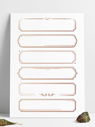 欧式边框轻奢古典欧风装饰边框标题框