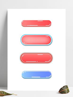 红蓝渐变清新可爱按钮标题框