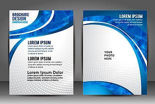 蓝色科技信息互联网宣传册模板