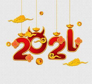 中國風新年立體紅色喜慶2021裝飾元素