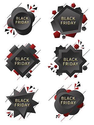 黑金風黑五電商紅色促銷裝飾
