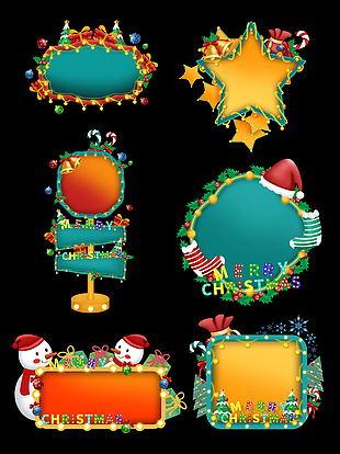 手绘卡通圣诞节灯牌装饰框