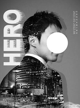 创意城市黑白双重曝光H5启动页