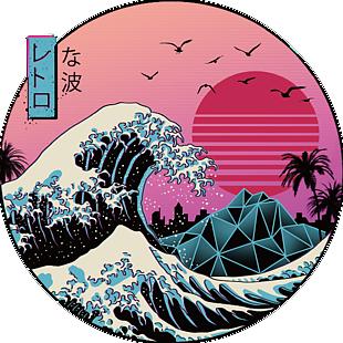 海浪 夕陽