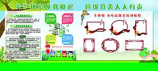 校园 垃圾分类 图片 宣传